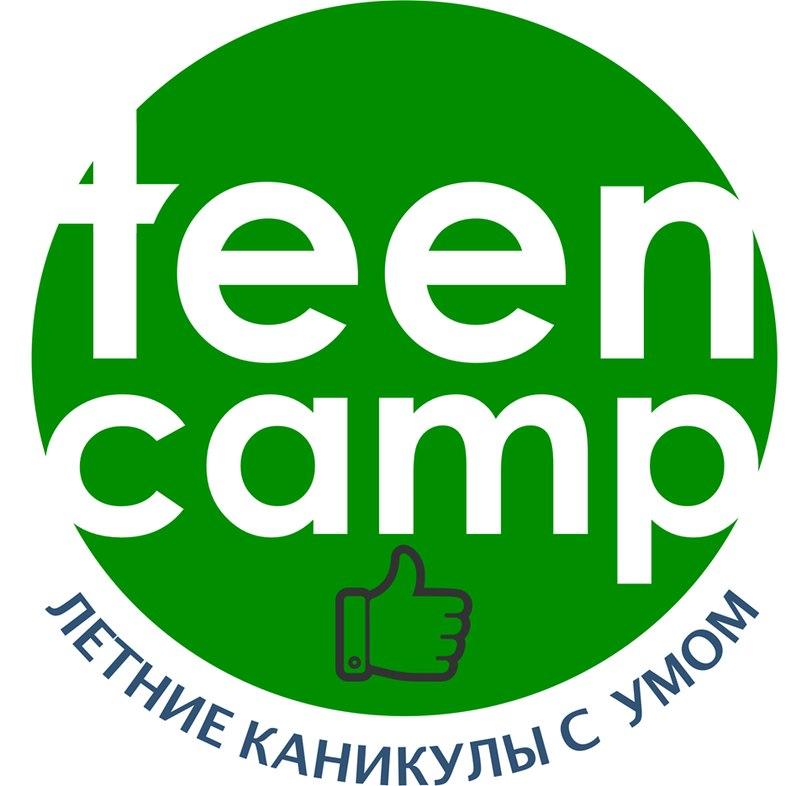 detskiy-lager-teen-camp-logo.jpg